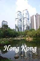 Sommaire Hong Kong